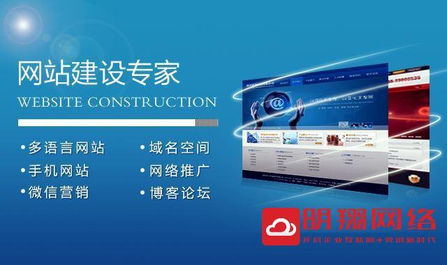 b2c网站建设需要多少钱?b2c网站建设费用多少?