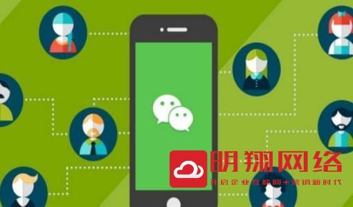 手机网站建设与微信网站建设有哪些区别?