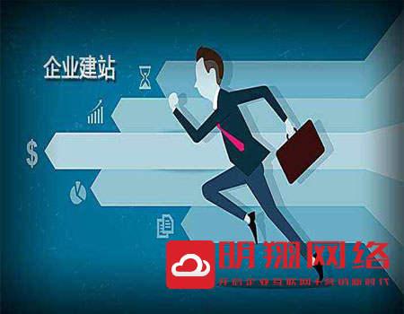 广州网站建设:如何制作自己的网站?