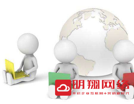 广州房地产网站建设要建设哪些基本结构?