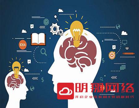 广州做网站的网络公司