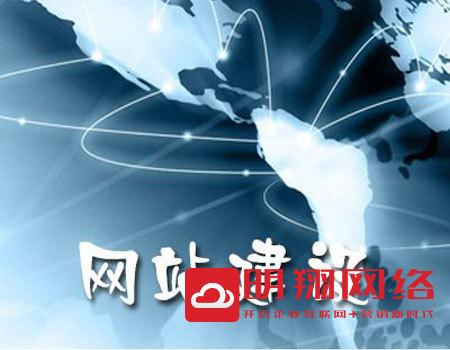 广州网站制作哪里好