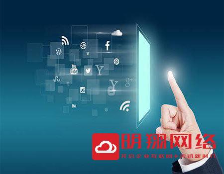广州市做网站公司排名