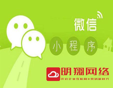广州餐饮小程序的制作费用是多少?小程序制作一个需要多少钱?