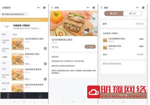 微信外卖订餐小程序开发的意义,小程序可以用来做什么?