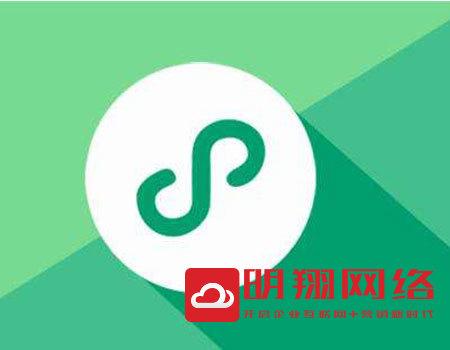 广州小程序APP开发,APP和小程序开发哪个比较复杂?