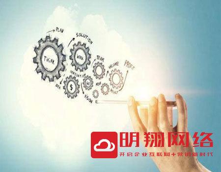 肇庆小程序APP开发,APP和小程序开发哪个比较复杂?