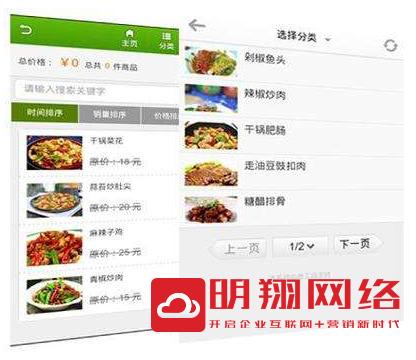 广州餐饮微信小程序开发定制哪家好?做的好的微信小程序餐饮案例有哪些?