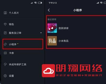 个人为什么不能开拓抖音小程序?广州抖音小程序认证费一年多少?