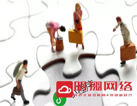 广州微信小程序审核未通过什么原因?