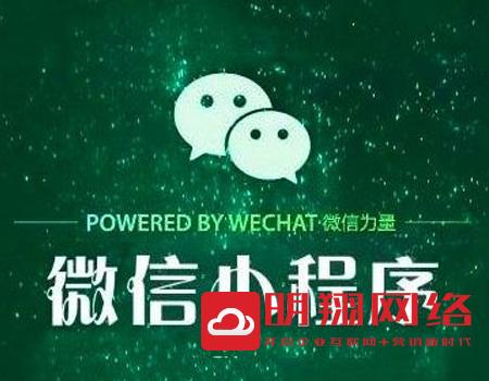 广州微信小程序如何提交审核发布?小程序审核版本怎么弄?