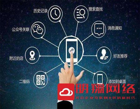 广州开发APP和微信小程序哪几家做的比较好?