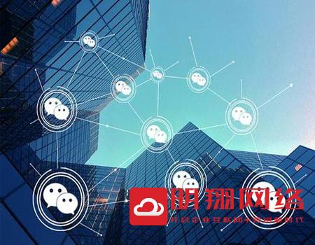 广州小程序开发需要哪些技术?如何制作微信小程序店铺?