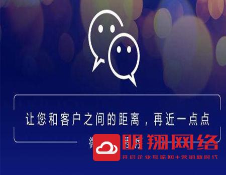 惠州小程序开发需要哪些技术?如何制作微信小程序店铺?