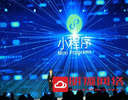 如何开发微信小程序?广州小程序定制开发需要注意什么问题?