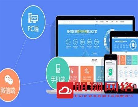 广州企业网站建设的流程是什么?有哪些常见问题?