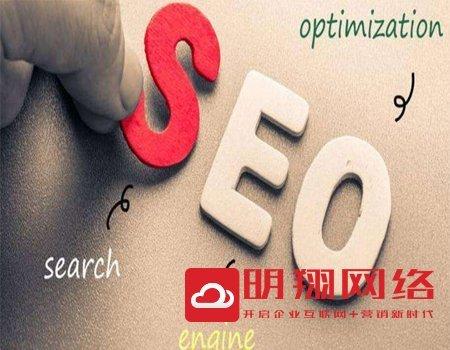 南沙seo手机站优化,如何快速提升手机网站排名?