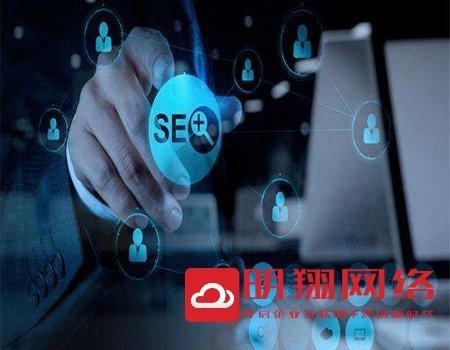 珠海seo手机站优化,如何快速提升手机网站排名?
