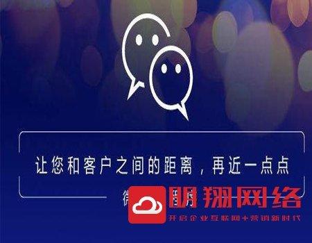 广州微信小程序开发详细步骤,微信小程序怎么制作自己的程序?