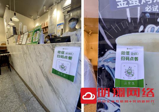广州微信外卖点餐小程序怎么做?自助点餐微信小程序怎么制作?