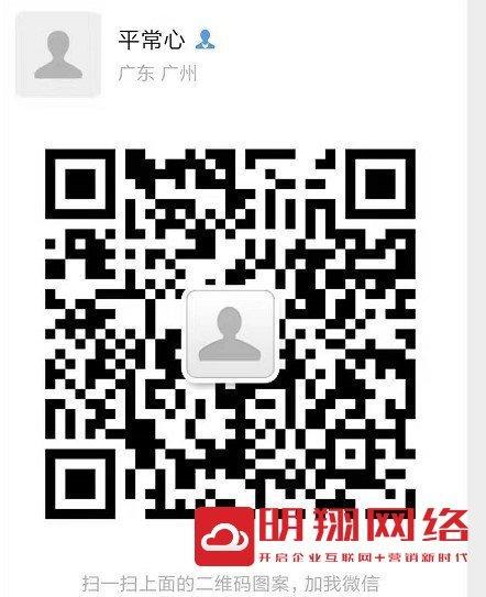 荔湾微信外卖点餐小程序怎么做?自助点餐微信小程序怎么制作?