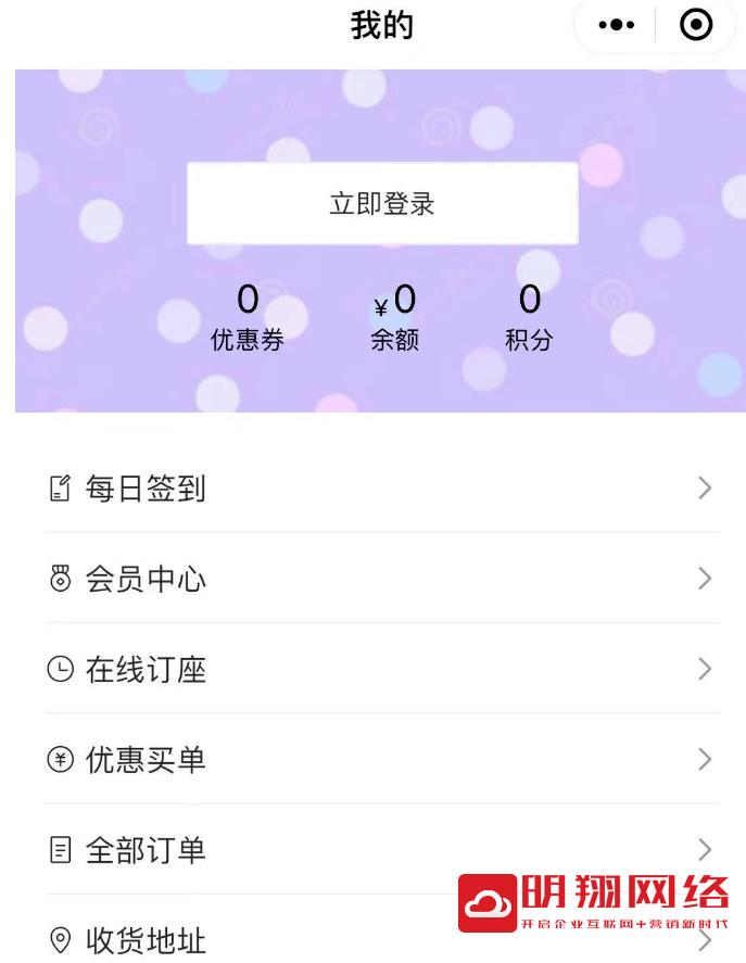 深圳微信外卖点餐小程序怎么做?自助点餐微信小程序怎么制作?