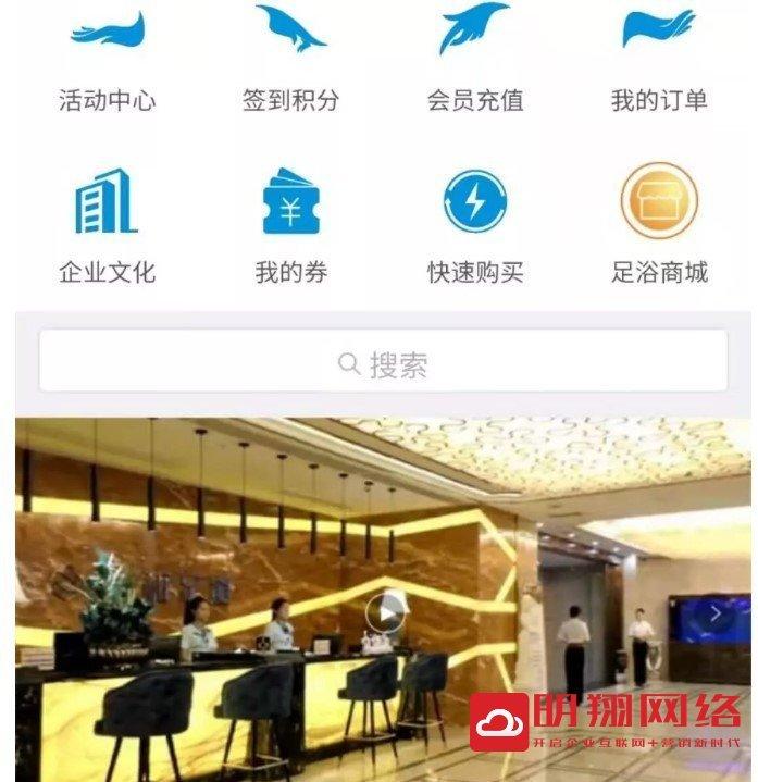 开发一个广州美容院预约客户微信小程序需要多少钱?