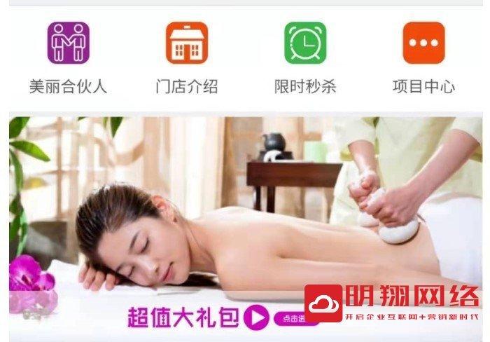 开发一个深圳美容院预约客户微信小程序需要多少钱?