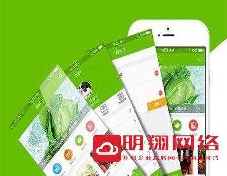 卖水果在微信上怎么弄小程序?海珠微信卖菜小程序怎么制作?