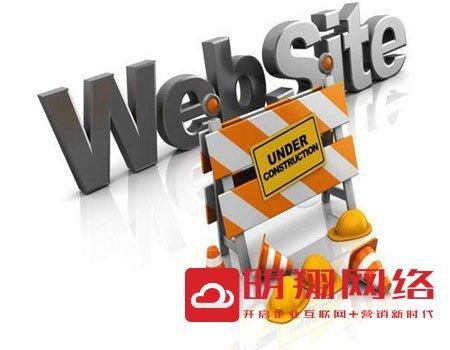 兰州企业网站建设的一般要素包括什么?