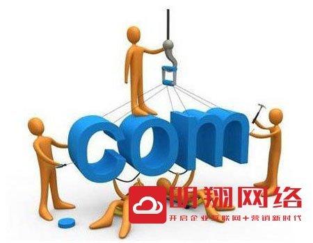 越秀企业网站建设的一般要素包括什么?