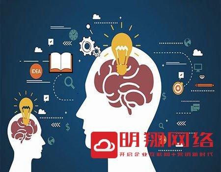 海珠企业网站建设的一般要素包括什么?