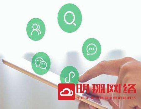 广州微信小程序开发一般要多少钱才可以做好?有哪些小程序开发方式?