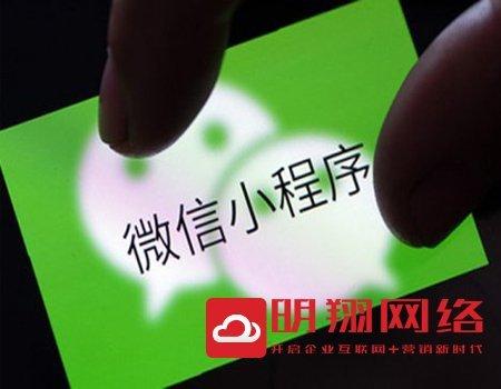 广州微信小程序玩法,酒店如何玩转微信小程序开发?