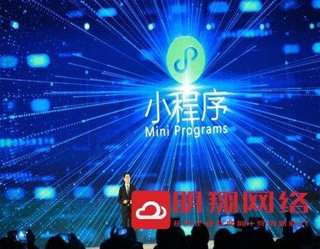 广州小程序开发收费价目表,小程序开发一个多少钱啊?