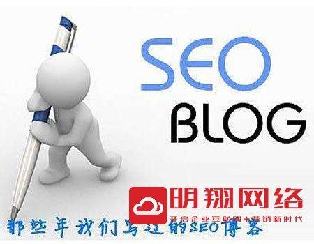 广州网站进行优化的方法有哪些?公司网站怎么优化?