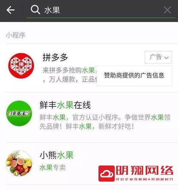 广州微信小程序设计与开发,如何创建自己的小程序?