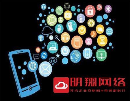 白云手机app和微信小程序的区别,小程序与app的区别有多少?