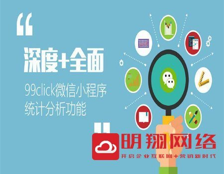 海珠手机app和微信小程序的区别,小程序与app的区别有多少?