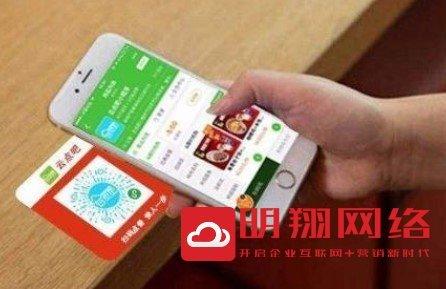 天河微信餐饮外卖小程序怎么做推广?
