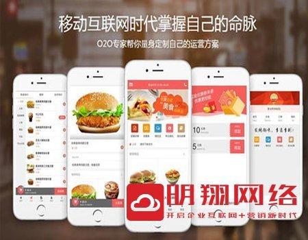 惠州微信餐饮外卖小程序怎么做推广?