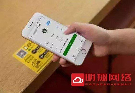 广州做一个跑腿小程序大概多少钱?