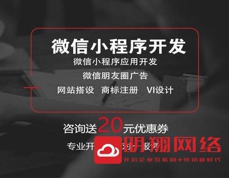 深圳做一个跑腿小程序大概多少钱?